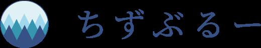 藍染工房ちずぶるー/ Japanese Indigo Blue Dye Studio chizu blue
